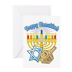 hanukkah_greeting_card